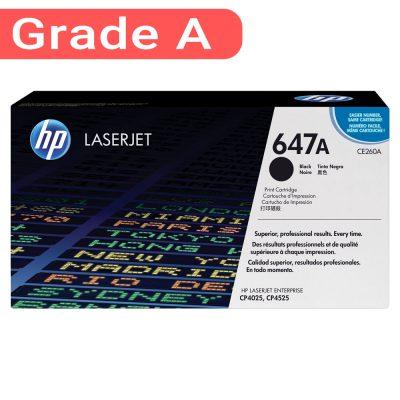 کارتریج اچ پی غیر اورجینال رنگ مشکی HP 647A Black