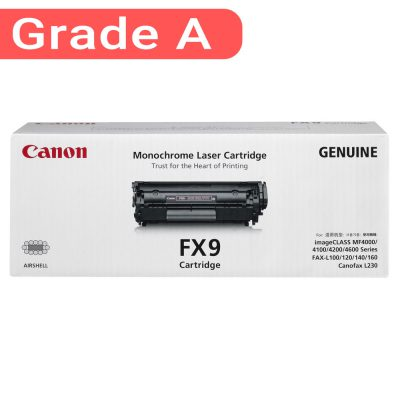 کارتریج رنگ مشکی کانن غیر اورجینال Canon FX9 Black