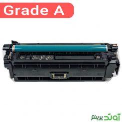 HP 508A