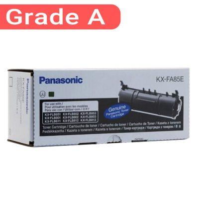 کارتریج تونر پاناسونیک غیر اورجینال Panasonic KX-FA85E