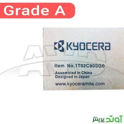 kyocera-410-non-original