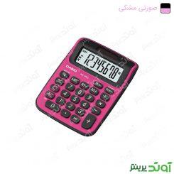 Casio-MS-6NC-Pink