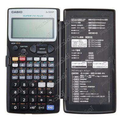 Casio-fx-5800p