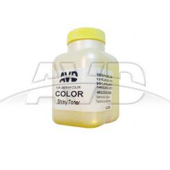avd-hp-40gr-yellow