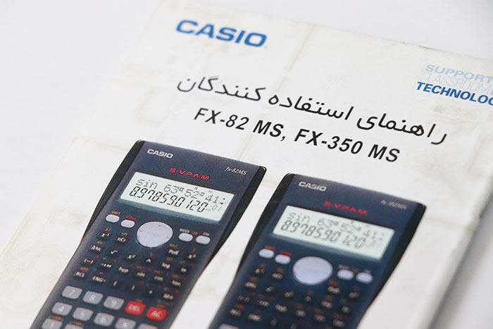 casio-fx-82ms-350-ms-guide