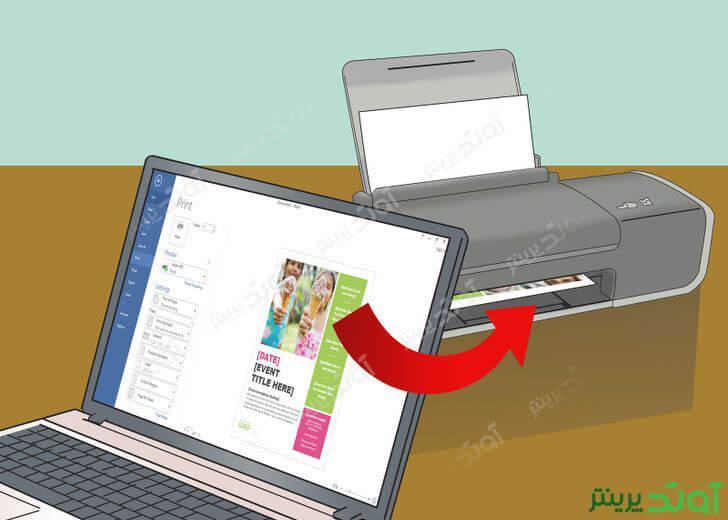 Set-up-Your-Laptop-to-Print-Wirelessly