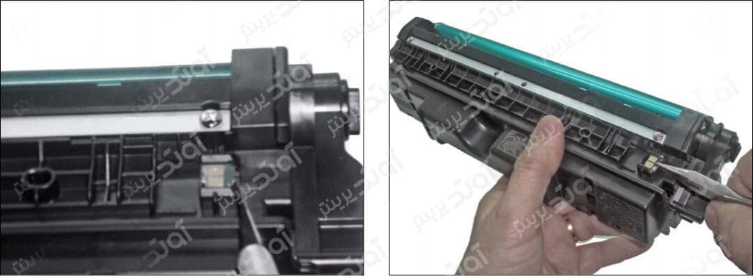 آموزش تعویض درام کارتریج HP Laserjet CP1025