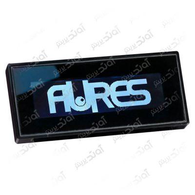 نمایشگر مشتری صندوق مکانیزه Aures Sango D2550