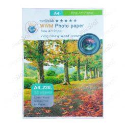 کاغذ عکس A4 براق طرح چوب 220 گرمی - 50 برگی