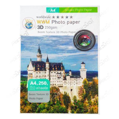 کاغذ عکس A4 براق طرح پرتوی و سه بعدی