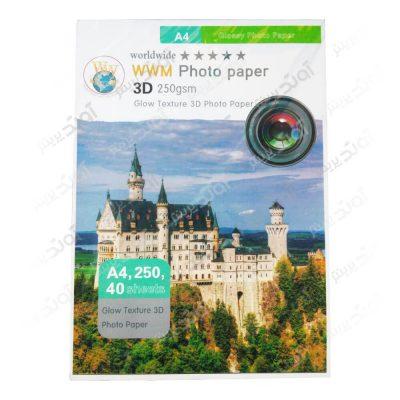 کاغذ عکس A4 براق تابشی و سه بعدی 250 گرمی