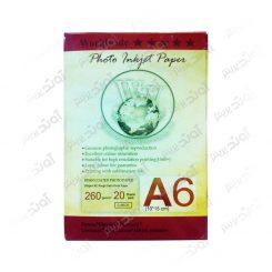 کاغذ عکس A6 با روکش رزین 260 گرمی