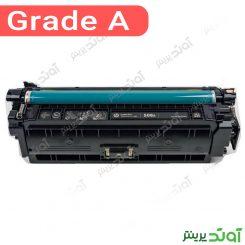 HP-508A