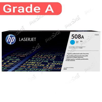 کارتریج لیزری رنگ آبی اچ پی HP 508A
