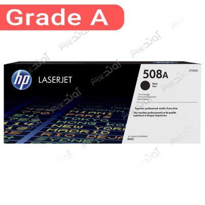 کارتریج لیزری رنگ مشکی اچ پی HP 508A