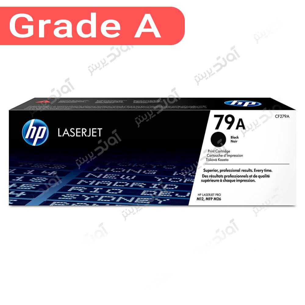 کارتریج لیزری مشکی اچ پی HP 79A |