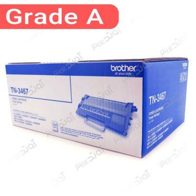 کارتریج تونر برادر غیر اورجینال Brother TN-3467 Toner Cartridge