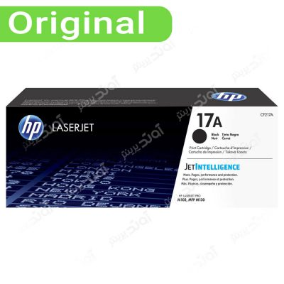 کارتریج لیزری مشکی اچ پی اورجینال HP 17A