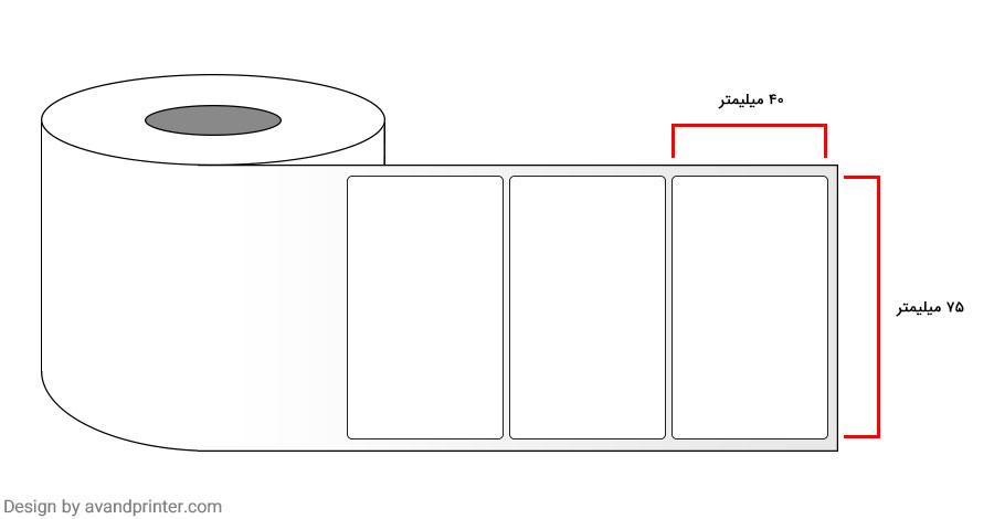 paper-label-40x75