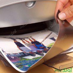 کاغذ عکس آهنربایی گلاسه