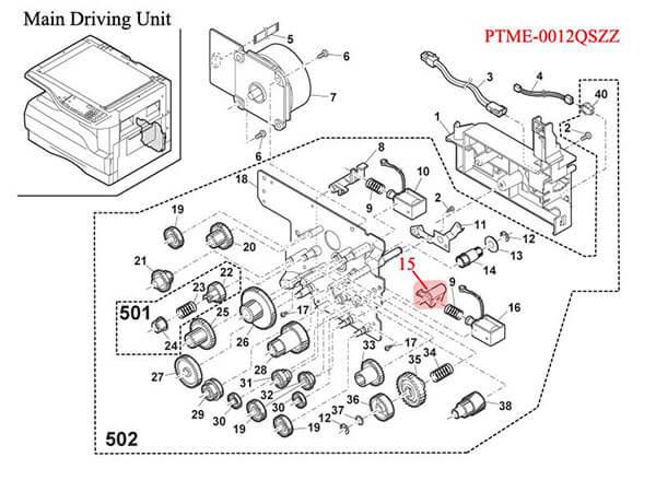 ناخنک (گیره) کلاج PS سلونویید شارپ AR-5316 فابریک (کد: PTME-0012QSZZ)