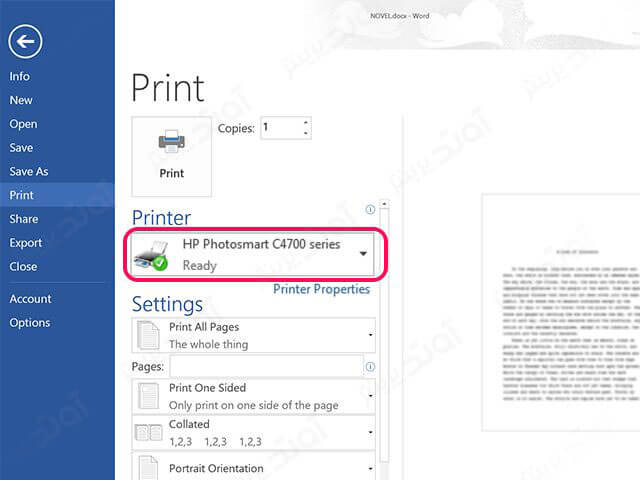 نحوه گرفتن پرینت دو طرفه در Microsoft Word 2013