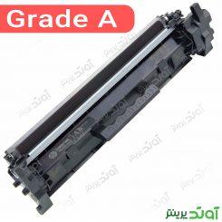 کارتریج لیزری مشکی اچ پی HP 17A Laserjet Black Cartridge
