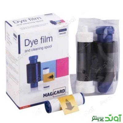 Magicard YMCKO 300 Image