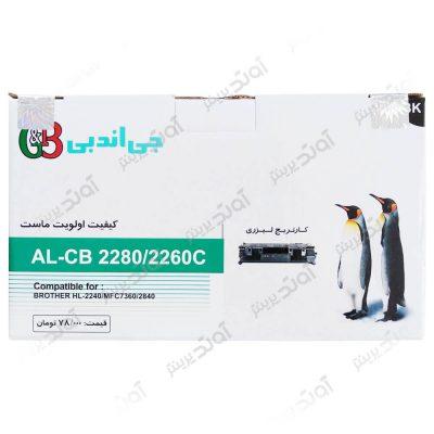 کارتریجرنگ مشکی برادر جی اند بی Brother TN-2280 Black Laserjet Toner Cartridge G&B