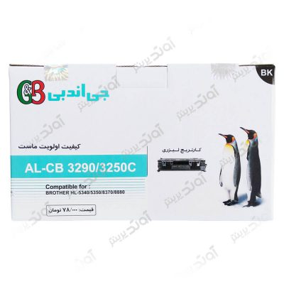 کارتریجرنگ مشکی برادر جی اند بی Brother TN-3290 Black Laserjet Toner Cartridge G&B