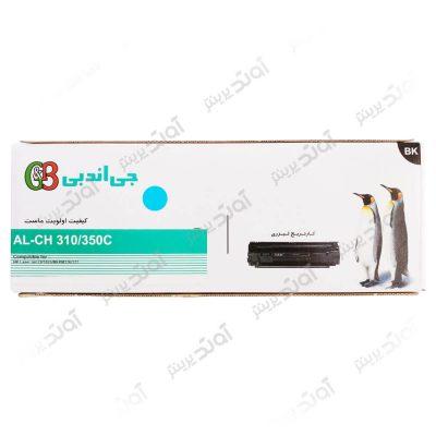 کارتریج اچ پی رنگ آبی جی اند بی HP 126A-130A Cyan Laserjet Toner Cartridge G&B