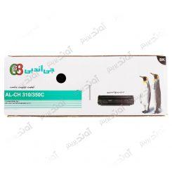 کارتریج اچ پی رنگ مشکی جی اند بی HP 126A-130A Black Laserjet Toner Cartridge G&B