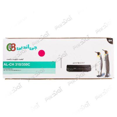 کارتریج اچ پی رنگ قرمز جی اند بی HP 126A-130A Magenta Laserjet Toner Cartridge G&B