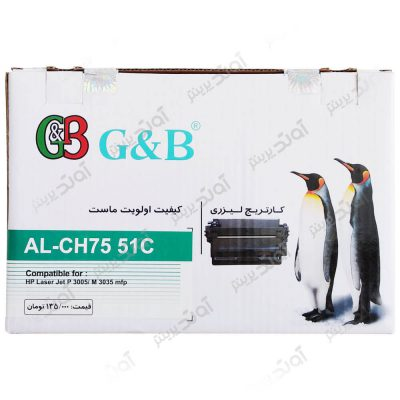 کارتریجرنگ مشکی اچ پی جی اند بی HP 51ABlack Laserjet Toner Cartridge G&B
