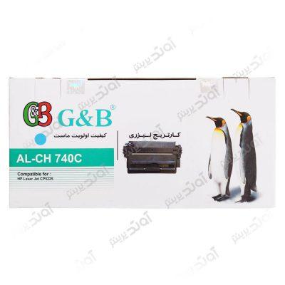 کارتریج اچ پی رنگ آبی جی اند بی HP 307A Cyan Cartridge G&B