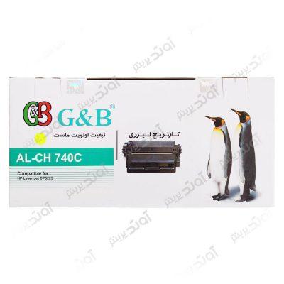 کارتریج اچ پی رنگ زرد جی اند بی HP 307A Yellow Cartridge G&B