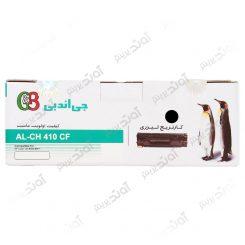 کارتریج اچ پی رنگ مشکی جی اند بی HP 410ABlack Laserjet Toner Cartridge G&B