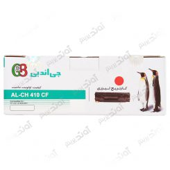 کارتریج اچ پی رنگ قرمز جی اند بی HP 410AMagenta Laserjet Toner Cartridge G&B