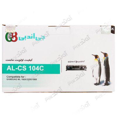 کارتریجرنگ مشکی سامسونگ جی اند بی Samsung MLT-D104S Black Laserjet Toner Cartridge G&B