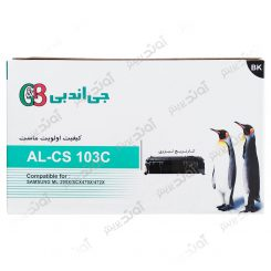 کارتریجرنگ مشکی کانن جی اند بی Samsung 103 Black Laserjet Toner Cartridge G&B