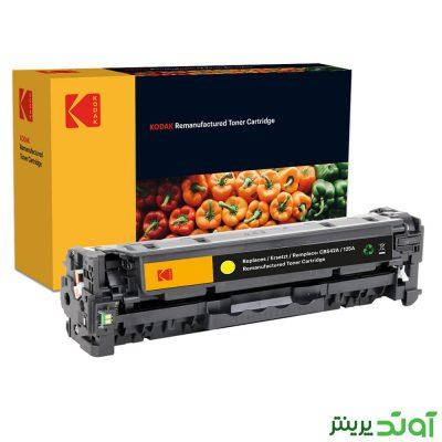 کارتریج تونر کداک رنگ زرد اچ پی Kodak125A Yellow Toner Cartridge