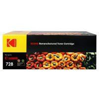 کارتریج تونر کداک اچ پی Kodak26A Toner Cartridge