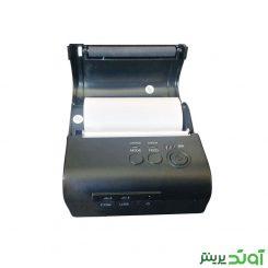 فیش پرینتر اسکار قابل حمل Oscar POS 88MWB Thermal Printer