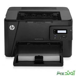 پرینتر لیزری اچ پی HP LaserJet Pro M201dw Laser Printer