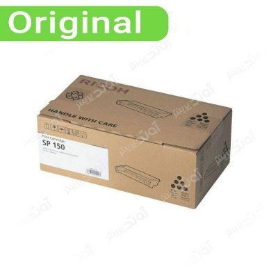 کارتریج تونر پرینتر ریکو Ricoh SP150 Printer Cartridge اورجینال