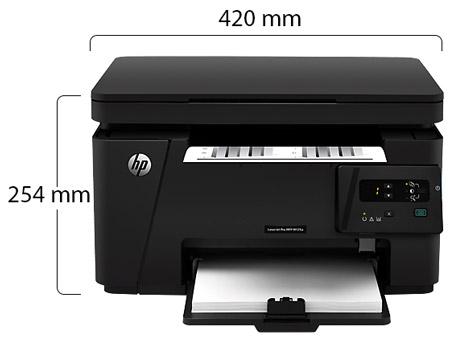 پرینترچندکاره لیزری اچ پی HP LaserJet Pro M125aMultifunction Laser Printer
