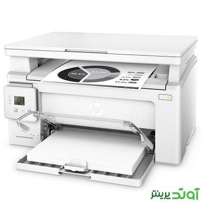 پرینترچندکاره لیزری اچ پی HP LaserJet Pro M130a Multifunction Laser Printer