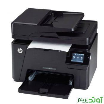 پرینتر چندکاره لیزری رنگی اچ پی HP Color LaserJet Pro MFP M177fw