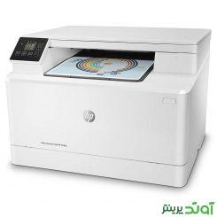 پرینتر چندکاره لیزری رنگی اچ پی HP Color LaserJet Pro MFP M176n Printer