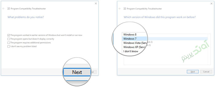 نحوه نصب درایورهای غیر سازگار پرینتر در ویندوز 10